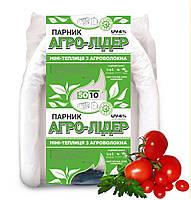 Парник з агроволокна щільністю 50 г/м2 Агро-Лідер білий для городу (Парник із агроволокну міні-теплиця) 10, фото 1