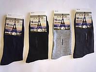 """Шкарпетки чоловічі бавовна бешовные """"ЗОРЯ"""" розмір 41-47 (від 12 шт)"""