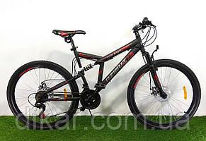 Горный двухподвесный велосипед Azimut Dinamic 26 D+ черно-красный