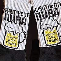 Шкарпетки чоловічі прикольні. р41-44