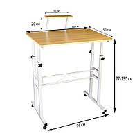 Компьютерный стол с регулируемой высотой модель С33, столик для ноутбука на колесиках Компютерные столы