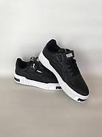 Кроссовки для мальчика Puma. Размеры (34 - 39) (Чёрные)