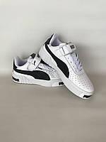 Кроссовки для мальчика Puma. Размеры (34 - 39) (Белые)