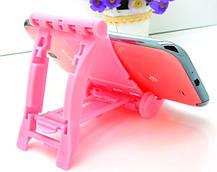 Настольная подставка для телефона Multi stand 899, фото 2
