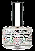 "El Corazon Perfect Nails №434 Верхнее покрытие закрепитель ""Top Coat Like Gel"" 16 мл"