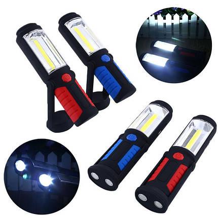 Лампа-фонарь с магнитом 36+5 COB , фото 2