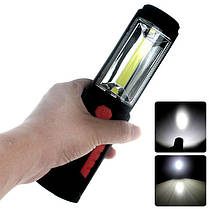 Лампа-фонарь с магнитом 36+5 COB , фото 3
