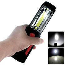 Лампа-ліхтар з магнітом 36+5 COB, фото 3