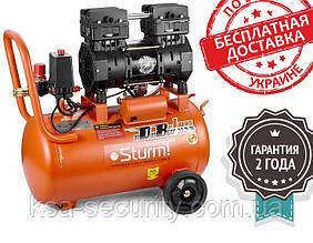 Компресор 50 л, 1.5 кВт, 8 атм, 209 л/хв, малошумний, безмасляний, 2 циліндр Sturm AC93250OL
