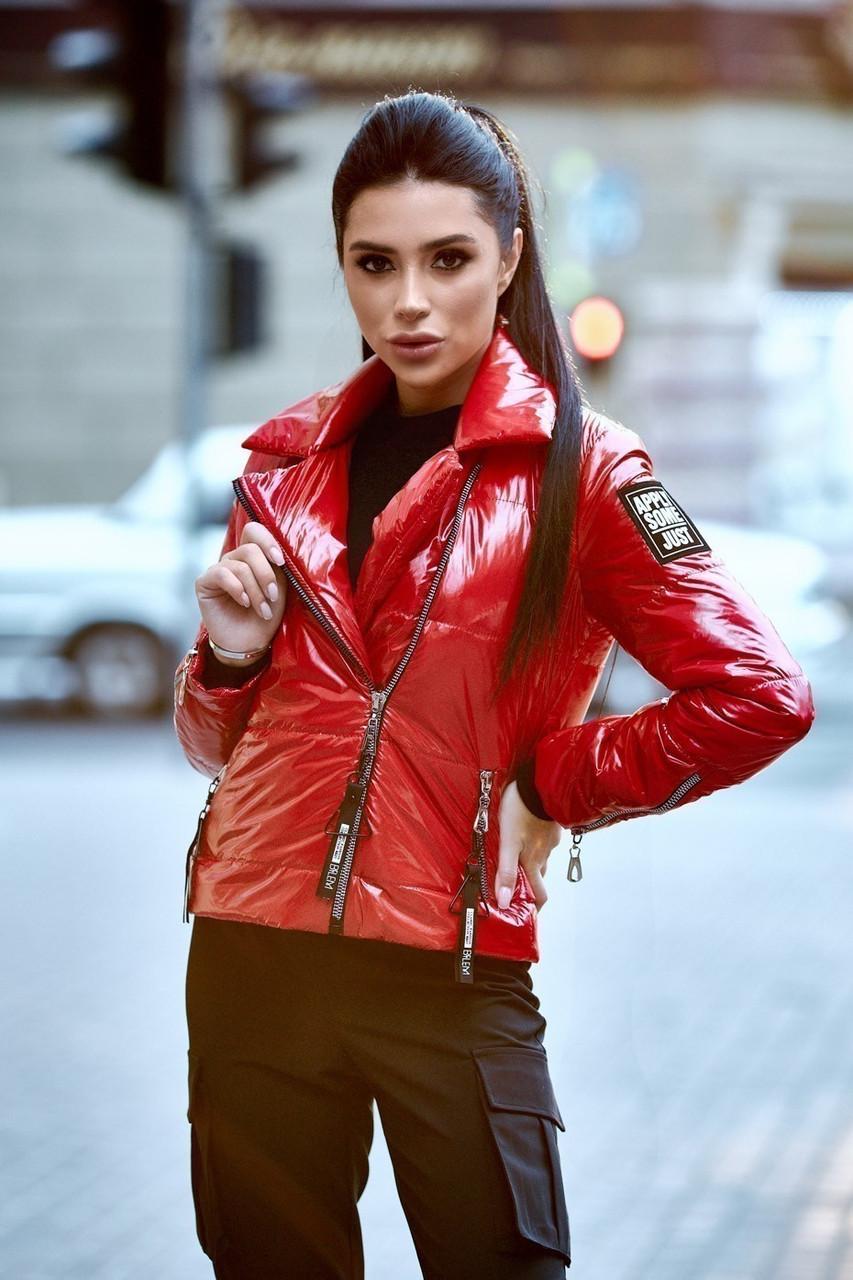 Модна коротка куртка-косуха 42, 44, 46,48 розмір
