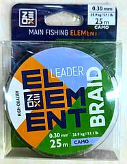 Поводочный материал Golden Catch Zeox Element Camo 0.12 мм 25 м