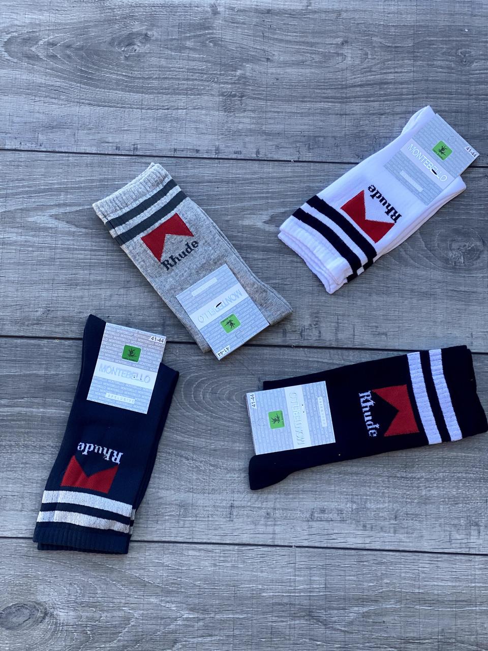 Шкарпетки чоловічі теніс Montebello з смужками і написом 41-44 12 шт в уп асорті