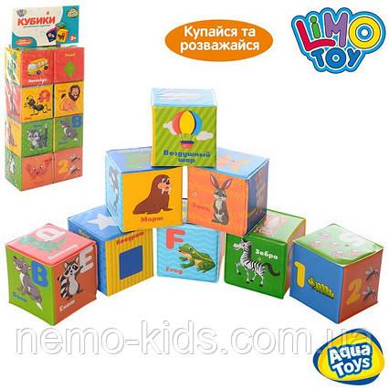 Кубики  для купания. цифры, буквы, английский для малышей.