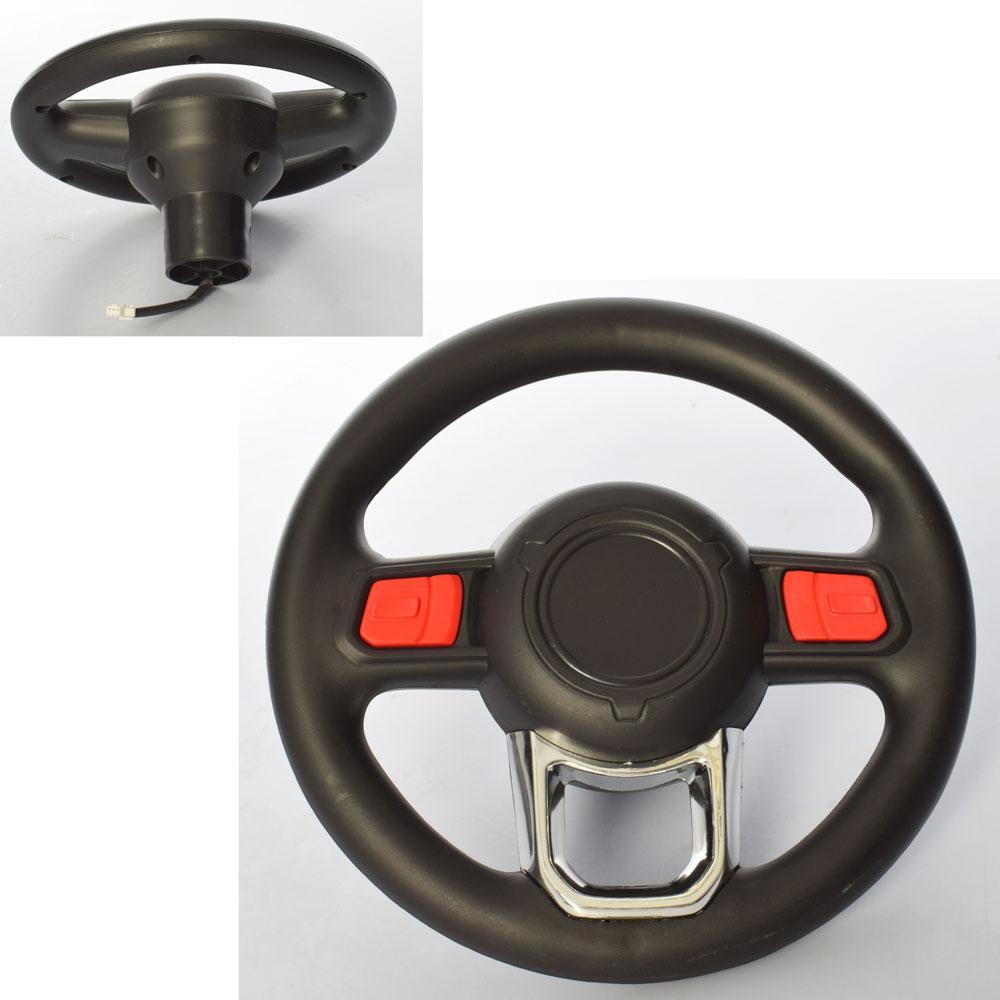 Руль для детского электромобиля