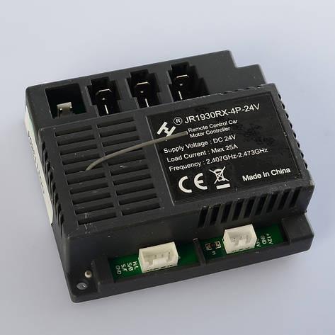 Блок управління M 3602(24V)-RC RECEIVER, фото 2