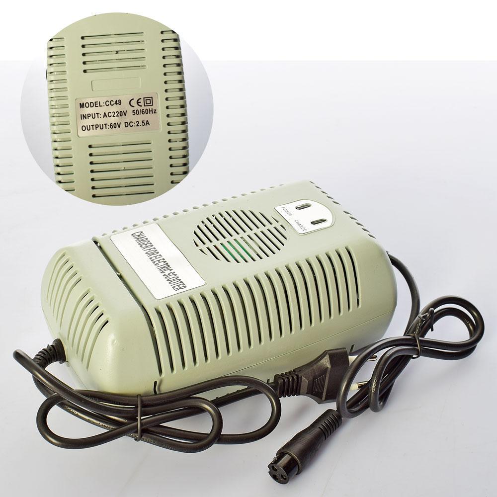 Зарядное устройство CHARGER-1500W