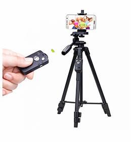 Професійний штатив для телефону і камер Yunteng VCT 5208 Xthysq КОД: 300070