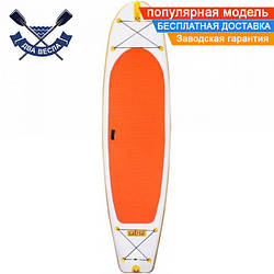 Надувная САП доска Ладья Yoga Rental SUP-Board 320x82x15 см 120-160 кг, Украина, для турклубов