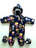 Детский комбинезон весенний для мальчика, фото 6