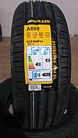 купить шины бу 215 60 r16