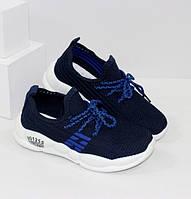 Текстильні кросівки для хлопчика 32-34, фото 1