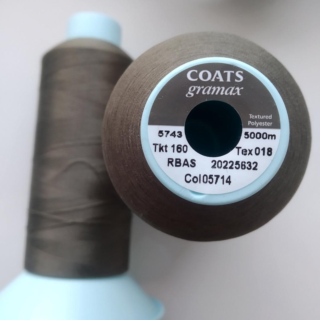 Текстурована нитка Coats gramax 160/ 5000v / 05814 хакі