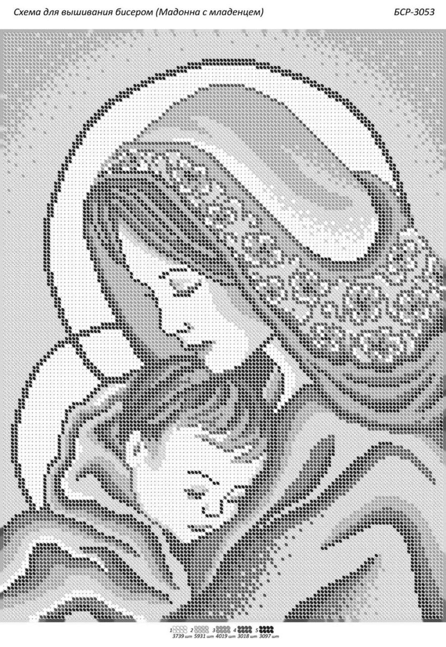Бср 3053. Схема для вишивки бісером Мадонна з дитям .