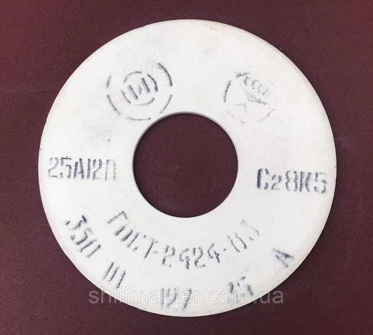 Абразивный круг шлифовальный электрокорунд белый 25А ПП 350х25х127 25-40 М-СМ/F60-F40 H-K