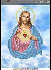 Бср 3323 Схема для вишивки бісером Серце ісуса, прийди.
