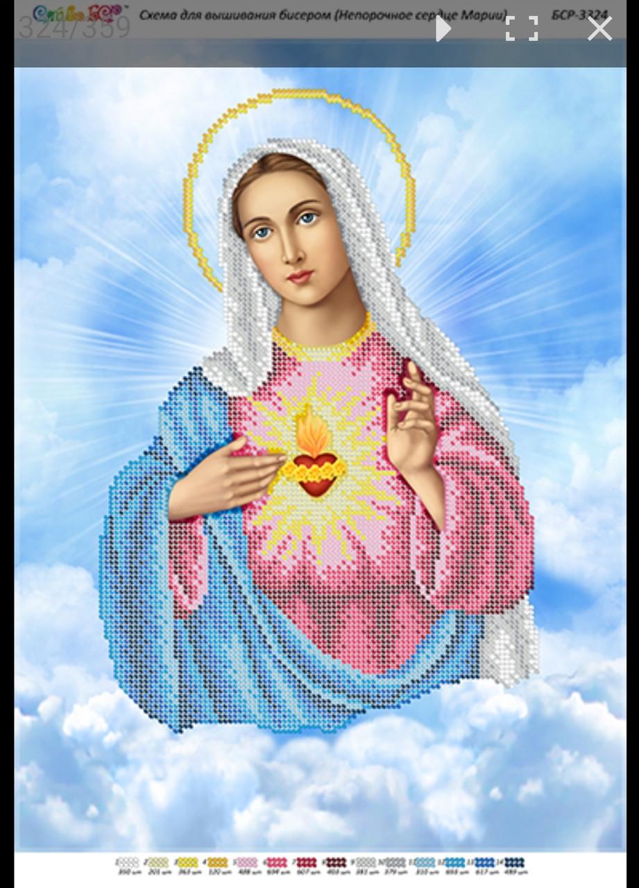 Бср 3324. Схема для вишивки бісером Серце Марії.