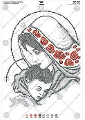 А3р 075 Схема для вишивки бісером Мадонна з дитям .