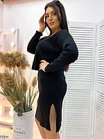 Повсякденний жіночий костюм з укороченою кофтою і спідницею з розрізом з 48 по 52 розмір, фото 3