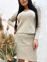Повсякденний жіночий костюм з укороченою кофтою і спідницею з розрізом з 48 по 52 розмір, фото 5