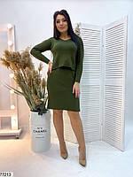 Повсякденний жіночий костюм з укороченою кофтою і спідницею з розрізом з 48 по 52 розмір, фото 7