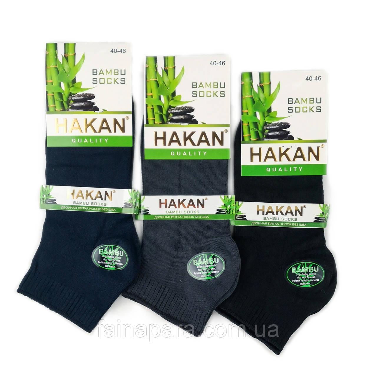 Короткі бамбукові чоловічі шкарпетки Hakan
