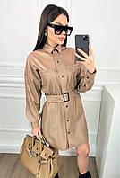 Женское платье рубашка с поясом эко кожа размер: 42-44,46-48,50-52