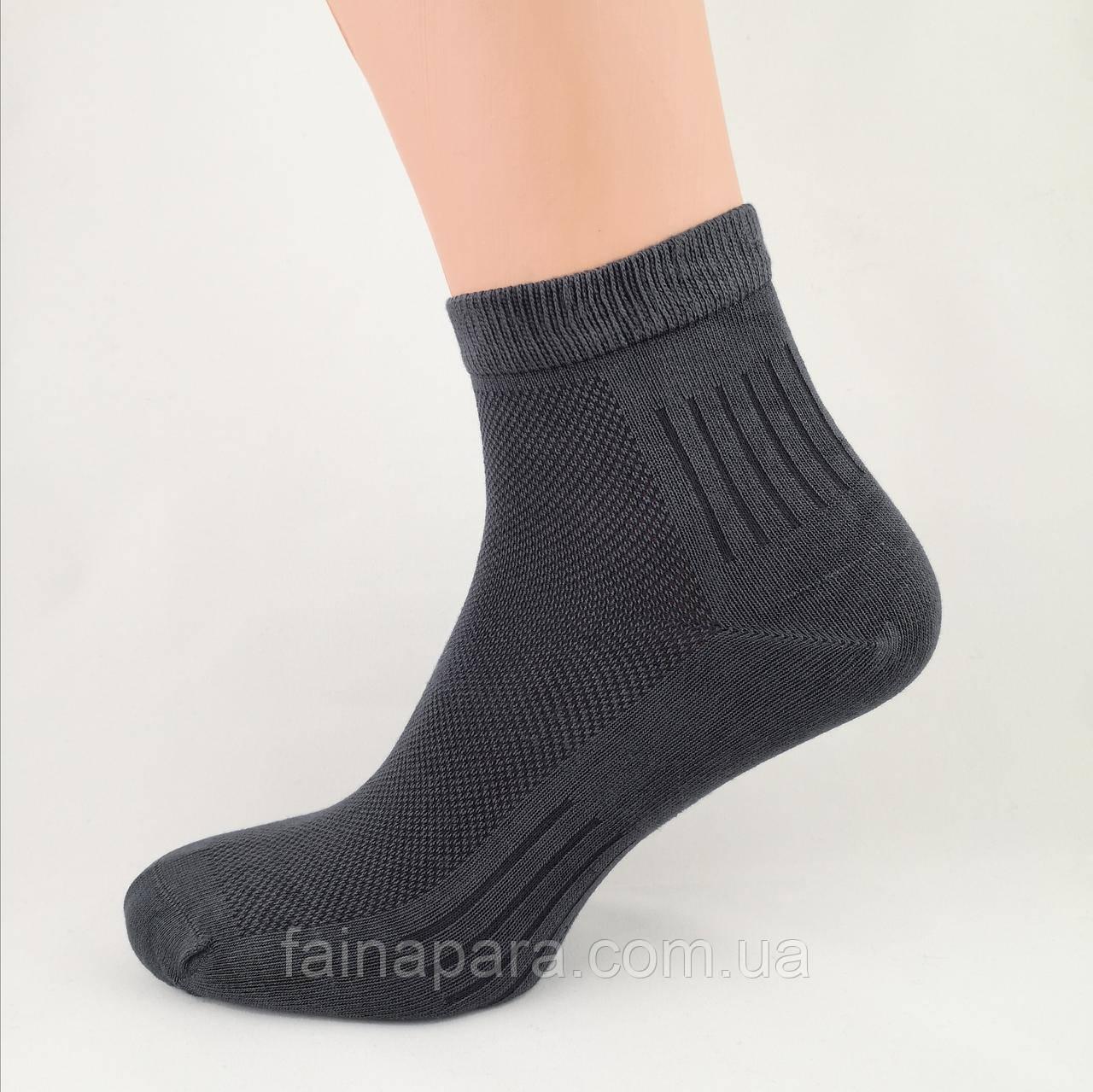 Бамбуковые мужские носки в сетку укороченные Calze More Турция