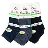 Бамбуковые мужские носки в сетку укороченные Calze More Турция, фото 2