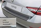 Пластиковая защитная накладка заднего бампера для Skoda Superb 4dr sedan 6.2015+, фото 2