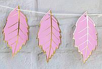 Бумажная гирлянда Листья с золотом 1,5 метра - Розовый