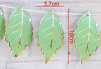 Бумажная гирлянда Листья с золотом 1,5 метра - Зеленый