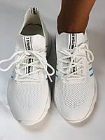 Стильные женские кеды-кроссовки белые. Вязанный текстиль с сеткой. Размер. 36.37.38 39.40, фото 3