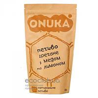 Печенье гречневое с медом и лимоном ONUKA 150г