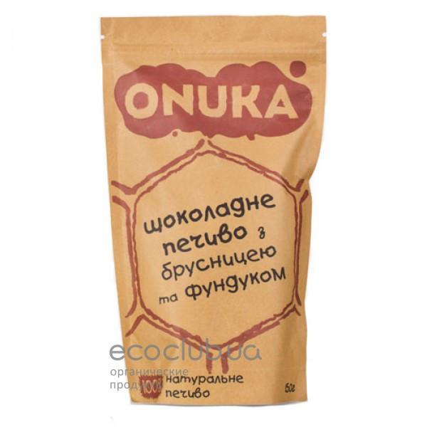 Печенье шоколадное с брусникой и фундуком ONUKA 150г