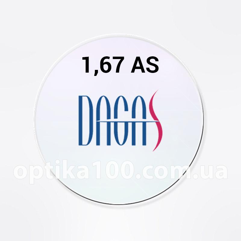Компьютерная линза Dagas UV-Tect 1.67 AS Super-Hydrophobic. Утонченная асферическая линза для очков