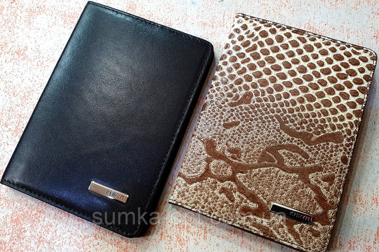 Шкіряні обкладинки на паспорт