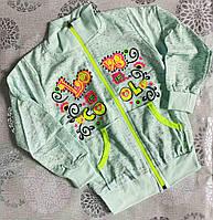 """Кофта детская на молнии с принтом на девочку 5-8 лет (3 цв) """"INDUS"""" купить оптом в Одессе на 7км"""