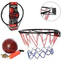 Баскетбольне кільце BasketBall Board м'яч + насос (MS 0169)