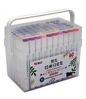 Набор двухсторонних фломастеров/скетч маркеров 60 шт/цветов, AIHAO PM-508-60 Sketch marker