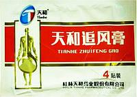 """Пластырь """"Чжуйфэн Гао"""" / Zhuifeng Gao (Тяньхэ) обезболивающий усиленный """"Красная полоса"""" 4 шт."""